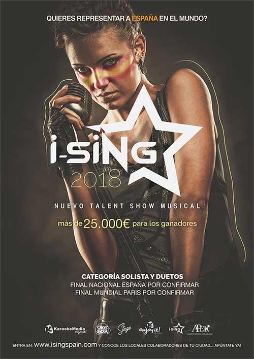 cartel-ising-2018